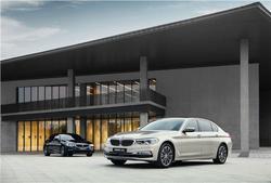 宁波宝恒:全新BMW 5系Li开启预售!