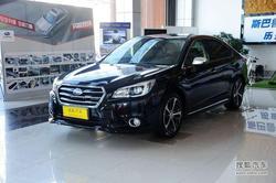 [杭州]斯巴鲁力狮直降8000元!现车销售中