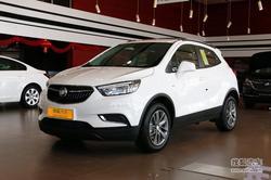 适合年轻人 昂科拉等小型SUV最高降2.9万