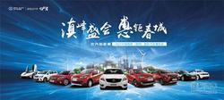 昆明国际车展 北汽新能源卫蓝清风惠动春城