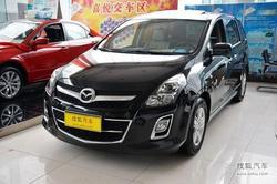 [邯郸]马自达Mazda8优惠2.6万 现车充足