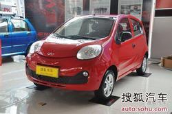 [唐山]奇瑞新QQ现金优惠4000元 现车充足