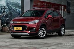 [上海]雪佛兰创酷最高让5.14万 现车销售
