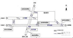 5.10直至6.30 黄石沧州西收费站断交施工