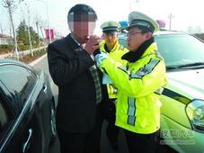 男子驾证扣成负分仍醉驾上路 将双重处罚