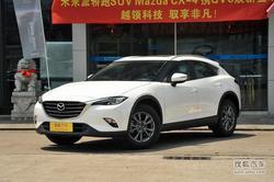 [深圳]马自达CX-4售价14.08万起 热卖中!