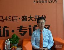 海马汽车销售部部长刘力壮:聚焦SUV品类