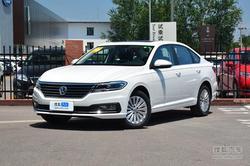 [天津]上汽大众朗逸有现车综合优惠1.3万