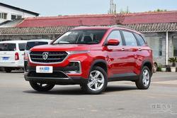 [杭州]宝骏530最高优惠达1万元!现车销售