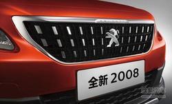 玩转潮流 彰显个性 全新东风标致2008