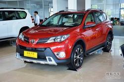 [威海]丰田RAV4最高优惠8000元 店内现车