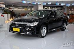 [扬州]丰田凯美瑞降价2.3万元 现车充足!