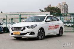 [杭州]传祺GA6特价降2万 抄底仅售8.28万
