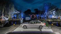 全新BMW 5系插电式混合动力杭城试驾会!
