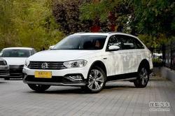 [天津]一汽-大众蔚领现车 综合优惠3.3万