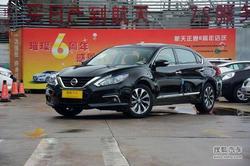 [上海]日产天籁最高优惠2万元 现车充足