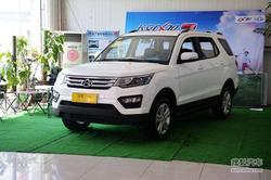 长安CX70全系直降5000元 目前6.39万起售