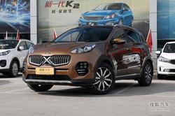 [天津]起亚KX5现车充足 最高优惠2.8万元