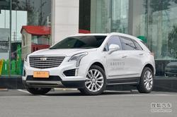 [长沙]凯迪拉克XT5优惠4.00万元 现车供应