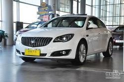 [新乡]别克君威购车最高优惠2万现车销售