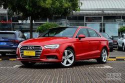 [南京]奥迪A3 Limousine售价19.4-25.8万