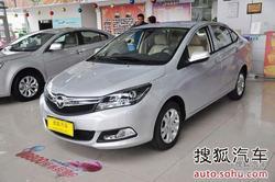 [扬州]海马M3全系直降2000元 有现车销售