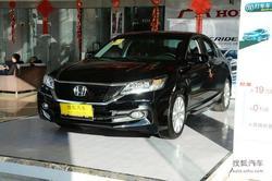 青岛本田雅阁现车充足 最高优惠2.5万元