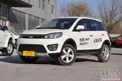 [扬州]长城M4现接受预定 可享优惠1000元