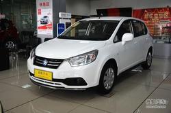 [郑州]启辰R50最高降价0.7万元 现车充足