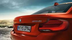 新BMW 2系双门轿跑车 光芒四射的叛逆之星