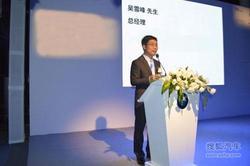 紧跟趋势应对变革 专访鄂宝总经理吴雪峰