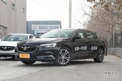 [上海]别克君威最高降价1.5万 现车充足