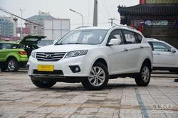[武汉]陆风X5最高优惠0.5万元 现车充足!