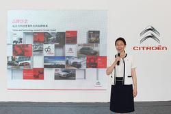 访雪铁龙中国品牌形象部总监刘美兰女士!