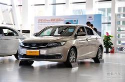 [沈阳]吉利帝豪GL厂家补贴1500元 有现车