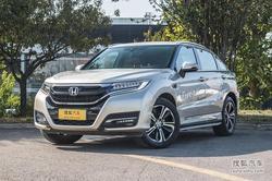[南京]本田UR-V目前售价24.68-32.98万元