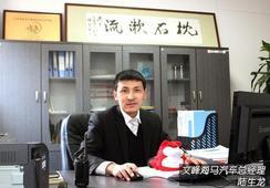 文峰海马:车型更丰富 更多满足客户需求