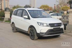 [洛阳]开瑞汽车K60售5.88万元起现车销售