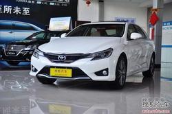 [德州]丰田锐志全系优惠1.5万元现车销售