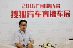 东风风行阳斌:集中优势力量打造爆款产品