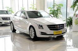 [常州]凯迪拉克ATS-L 购车优惠高达6.5万