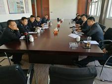 11.20 渤海大队联合有关部门召开协调会