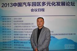 华璞城王松:网上浏览+实体体验运营模式