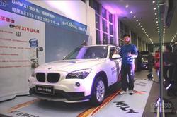 极致驾驶自由运动 宝兴行BMW X1车主专访