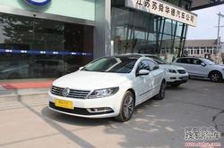 [长治]大众CC现金优惠1.5万元 现车供应!