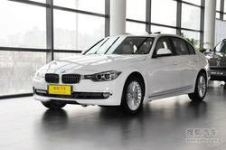 [济宁]购宝马3系最高优惠3万元 部分现车