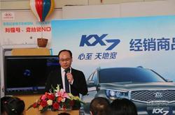 天津奥嘉起亚7座SUV KX7尊跑现燃情上市