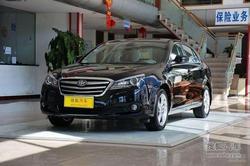 [锦州]一汽奔腾新B90接受预订 订金1万元