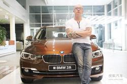 做自己的灵魂画师 访宝兴行新BMW3系车主