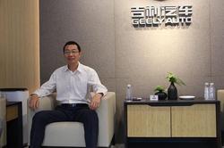 车展专访:吉利汽车江浙事业部总监刘殿军